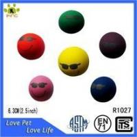 Quality Promotional Smile face cheap soft rubber ball for sale