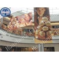 China Blockout double printing banner on sale