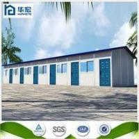 Quality Easy and fast assembly cheap prefab worker dormitory house for construction site for sale