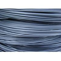 Buy cheap Carbon Steel Wire (45#) from wholesalers