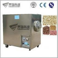 Quality High Efficient Big Capacity Automatic Food Drying Machine for sale