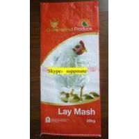 Quality Moisture Proof and Accept Custom Order laminated polypropylene bags sacks for sale