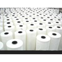 Quality Agriculture plastic stretch wrap film grass silage film supplier for sale