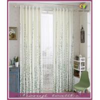 Quality High grade plant european printing curtain fabric for sale