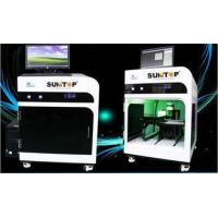 Quality 3D Crystal Laser Inner Engraving Machine for 2D image Engraving CE FCC FDA Approved for sale