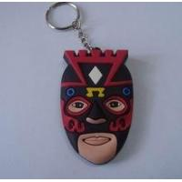 Quality cool facial shape soft pvc keychain for sale