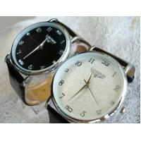 Longine Watch