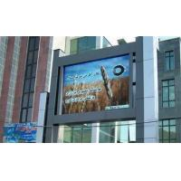 China Outdoor LED Display-2R1G1B on sale