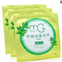 Quality MG Basil Acne Sebum Controlling Mask for sale