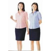 China women working suit... on sale