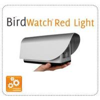China Non intrusive Red Light Enforcement on sale