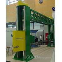 Buy cheap New Monolame Cutting Machine from wholesalers