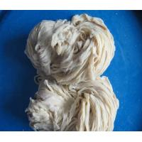 Quality Salted Sheep Casing for sale