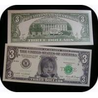 Quality Hillary's $3 Bill 25 pack for sale