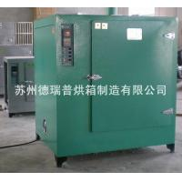 Quality Explosion-proofExplosion-proof oven for sale
