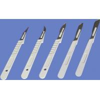 Quality Surgical Blade and suture for sale