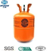 Buy cheap R22 Substitute Refrigerant gas R407c from wholesalers