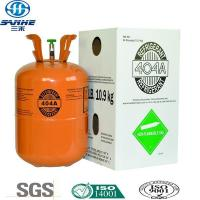Buy cheap R22 Substitute freon gas R404a from wholesalers