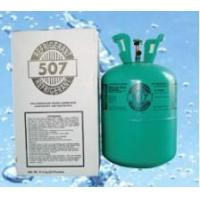 Buy cheap Mixed refrigerant Mixed refrigerant R507 from wholesalers