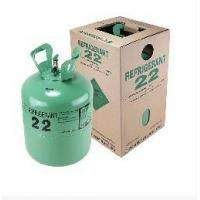 Buy cheap Refrigerant gas Chlorodifluoromethane(HCFC-22) from wholesalers