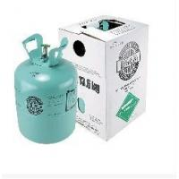 Buy cheap Refrigerant gas Tetrafluoroethane(HFC-134A) from wholesalers