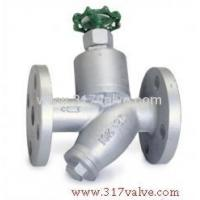 Quality (ST-T6F) CAST IRON STEAM TRAP MANUAL TYPE FLANGED END for sale