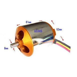 Buy Brushless motor A5345 at wholesale prices