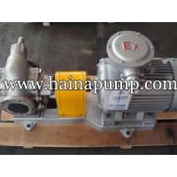 Oil pump Vegetable oil pump