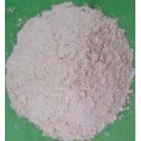 Quality Chemical products Nano-grade silica for sale