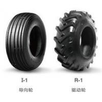 Buy cheap Tire Farm truck tires from wholesalers