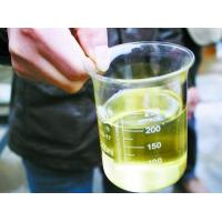 Quality Water treatment chemicals used cooking oil for sale