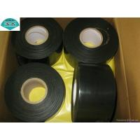 Quality Pipe anticorrosion tape for sale