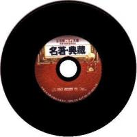 China Qualified CD replication,Vhs Tapes on sale