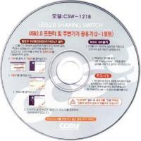 China 12cm diameter CD Disc Replication on sale