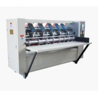 VBFY Electrical Adjusting Type Thin Blade Slitter Scorer