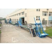 PET bottle baler breaker, label remover, dryer Line Waste Plastic Recycling Machines