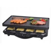 China Indoor electric barbecue grill (XJ-09380), /double-layer electric bbq grill /electric grill on sale
