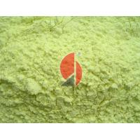 Quality Insoluble Sulfur HD OT-20 for sale
