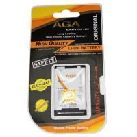 Buy cheap Nokia BL-4U Battery from wholesalers