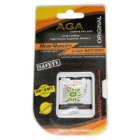 Buy cheap Nokia BP-6MT Battery from wholesalers