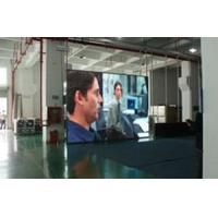 China LED display solution on sale