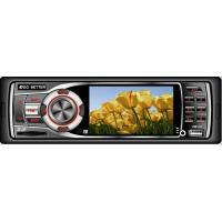 Buy cheap Car MP5 Player from wholesalers