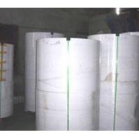 China Newsprint paper roll 45gsm,newsprint in roll 45gsm,newsprint paper rolls 45gsm on sale