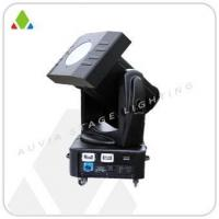 Quality Outdoor Light AO-005 MOVING HEAD COLOR SEARCH LIGHT for sale