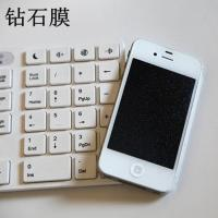 Quality ENGLISH iphone phone film for sale