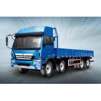 Quality Swing arm type 8 4/16 ton cargo truck for sale