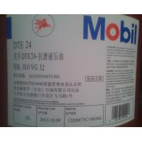 Quality Mobil lubricants series Mobil EAL 224H Mobil EAL 224H for sale