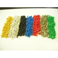 Quality Plasticizers PP for sale