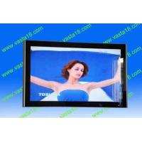 China Wall Mounted 37 inch lcd media display on sale