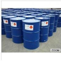 Buy cheap Methacrylic acid from wholesalers